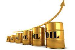 انخفاض المخزون الامريكي يرفع اسعار النفط