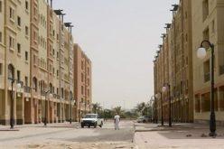 غرفة الرياض تبحث الية توفير مسكن لكل مواطن