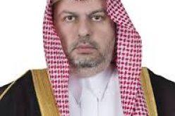 القحطاني مديراً للصيانة في الهيئة العامة للرياضة