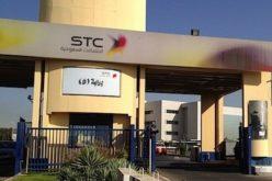 """الاتصالات السعودية تشتري 10% في """"كريم"""" بـ100 مليون دولار"""
