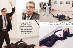 شرطي تركي يقتل سفير روسيا في معرض للصور
