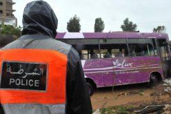 رحلة استجمام مغربية تنتهي بالدموع والآلام!
