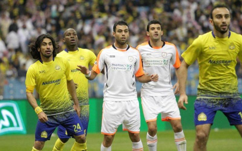مباراة الشباب والنصر بالملز