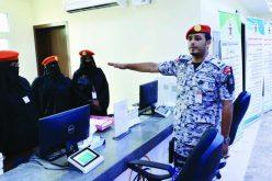 سيدات الشرطة السعودية مؤهلات علميا وامنيا