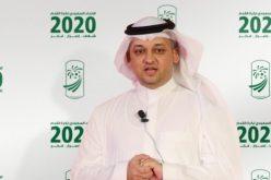 الاتحاد السعودي يرفض مواجهة المنتخب العراقي في البصرة