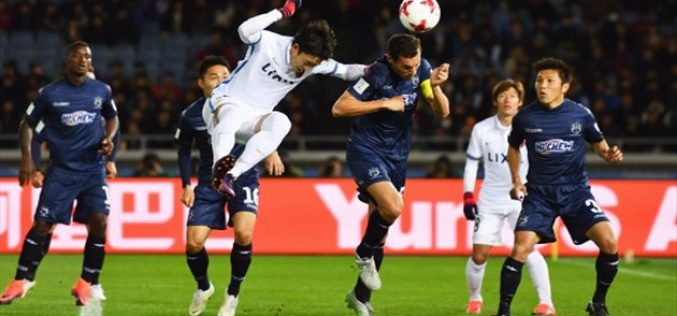 كاشيما الياباني الى دور الثمانية في كأس العالم