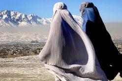 المغرب يمنع البرقع الأفغاني والتخلص منه خلال 48 ساعة