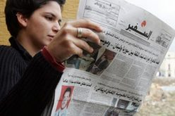 """""""السفير اللبنانية"""" تصدر آخر طبعتها الورقية"""