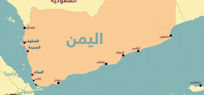 قوات الشرعية تقترب من تأمين موانيء اليمن