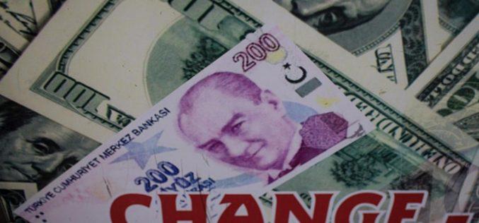 الليرة التركية تتراجع 1% أمام الدولار