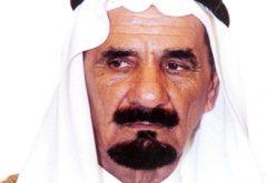 رحيل أمير الشعر الشعبي احمد الناصر الشايع