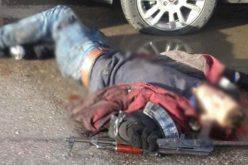 مقتل شخص وإصابة 3 بإنفجار في إزمير