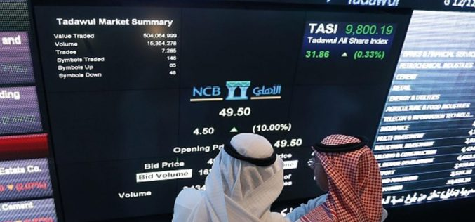 المؤشرات العربية تفتح على إرتفاع