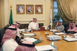لجنة تخصيص الأندية الرياضية تعقد اجتماعها الثالث
