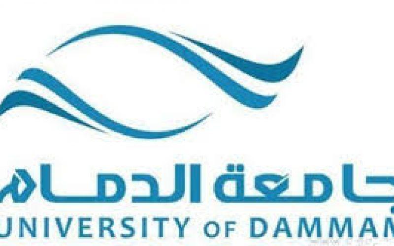 إعتماد التعليم الإلكتروني بكليات جامعة الإمام
