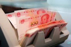 الصين تراقب شراء الأفراد للدولار بعد تراجع اليوان
