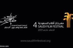 88 مشاركة سُجلت بمهرجان الأفلام السعودية حتى الآن