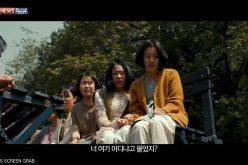 """""""نساء المتعة"""" يسبب أزمة ببين اليابان وكوريا الجنوبية"""