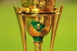 كأس الملك يستأنف غداً بـ3 مباريات