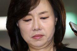 اعتقال وزيرة الثقافة والرياضة الكورية