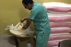 أمانة الرياض تضبط شقة تستخدم في تصنيع الخبز