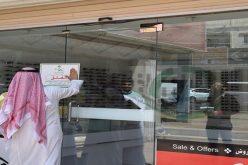 صحة القصيم تغلق 5 غرف للكشف الطبي بمحلات للنظارات الطبية