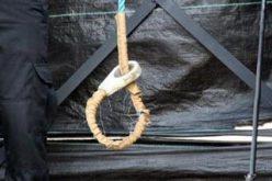 إعدام أول امرأة كويتية في تاريخ الكويت