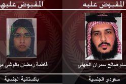 """""""الداخلية"""": انتحار إرهابييْن والقبض على آخرين"""