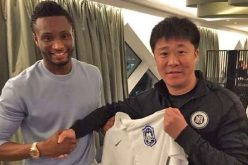 ميكيل ينتقل إلى الدوري الصيني