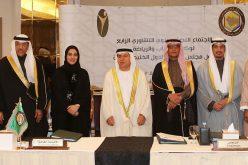 وكلاء الشباب والرياضة الخليجيين يناقشون البرامج المشتركة
