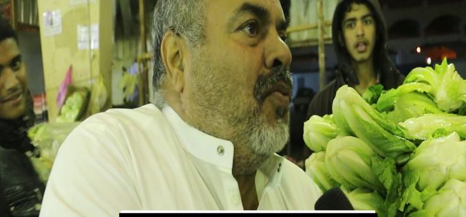 بالفيديو .. الحلقة الأولى من برنامج ( فليشر ) يصدم المتزوجين بالزوجة الثانية