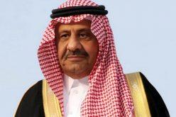 قريباً …  اجتماع شرفي شبابي كبير برئاسة الأمير خالد بن سلطان