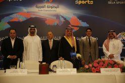 التوقيع على عقد بث البطولة العربية للأندية