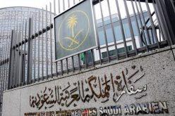 تحذير السعوديين بمتابعة الحالة والتعليمات الأمنية الصادرة من الشرطة البريطانية