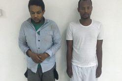 شرطة الرياض تعلن القبض على اثيوبيين نفذوا جريمة سطو مسلح ضد مواطن