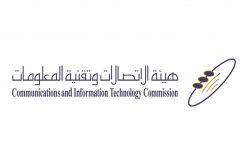 هيئة الاتصالات: سرعة الإنترنت المنشورة غير رسمية.. والمملكة الثانية عربياً