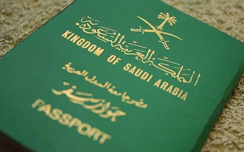 بالفيديو .. ( عز الحدث ) تكشف حقيقة السماح للسعوديين بالسفر لتايلند
