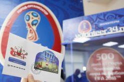 روسيا .. تصدر طوابع مونديال 2018