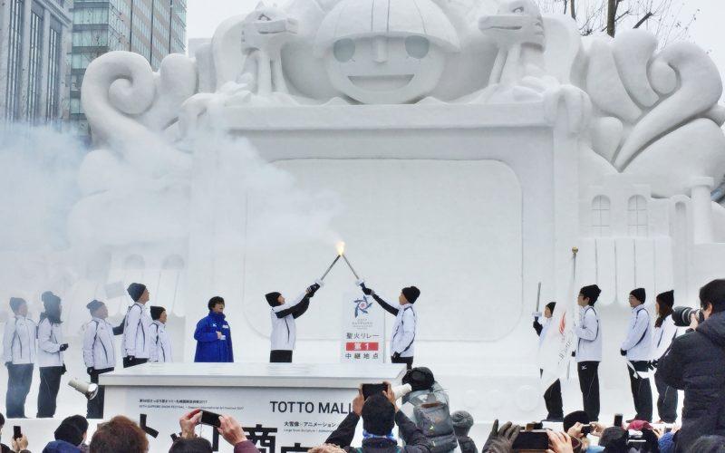 """اليابان بطلة """"الألعاب الآسيوية الشتوية"""""""