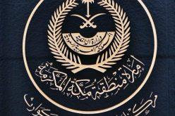 """إمارة مكة: لا صحة لمقطع """"السيل المنقول إلى جدة"""""""
