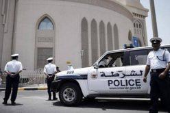 الأرهاب يضرب البحرين مجدداً .. تفجير يستهدف حافلة شرطة وإصابة 4 أشخاص
