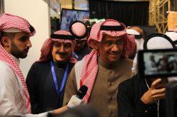 """انطلاق المؤتمر الدولي الثاني""""البيئة الجديدة للإعلام التفاعلي في العالم العربي"""""""