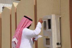 هيئة الكهرباء تصدر قراراً بشأن مخالفات العبث بالعداد