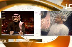 """بالفيديو .. رئيس مجلس الجماهير الهلالية في عمان : """"سنفدي الزعيم بالمال والروح"""""""