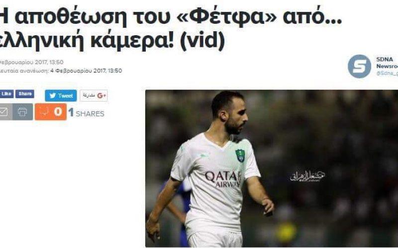 صحيفة يونانية:ميسي يبدع مع الأهلي