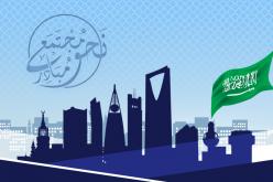 وزير العمل يتوج 7 فائزين بجائزة الأميرة صيتة بنت عبدالعزيز