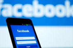 إيرادات «فيسبوك» تقفز 50.8 في المئة في الربع الأخير