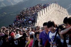 توقع ارتفاع عدد سكان الصين إلى 1.42 مليار نسمة
