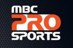 """رفض تشفير المسابقات السعودية يجبر """" mbc pro """" على الانسحاب"""