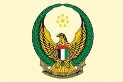 """استشهاد جنديين إماراتيين في عملية """"إعادة الأمل"""" باليمن"""